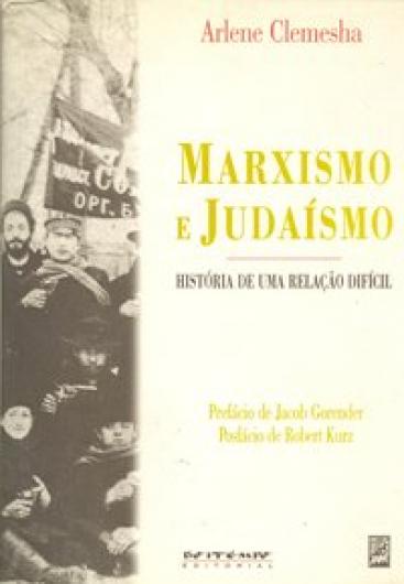 Marxismo e judaísmo
