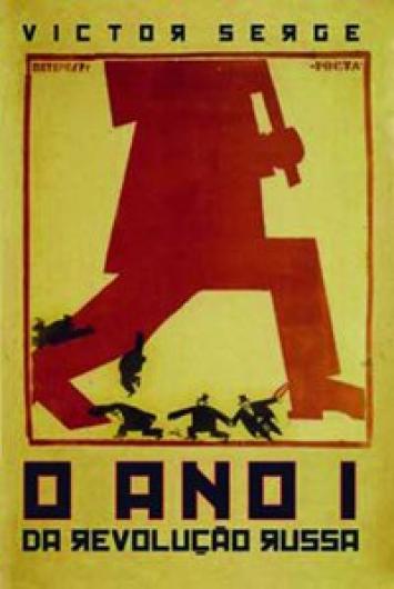 O ano I da Revolução Russa